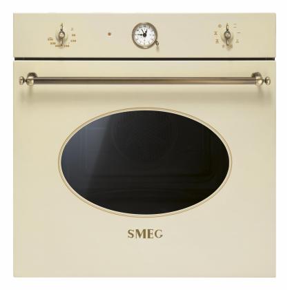 Cuptor incorporabil electric Smeg Colonial SFT805PO, 60 cm, crem cu estetica alama, retro, Vapor Clean, catalitic