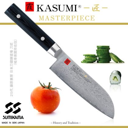 Cutit Santoku Kasumi Masterpiece MP-04 , 13 cm, otel VG10 Damasc, 32 de straturi, dublu V-Cut