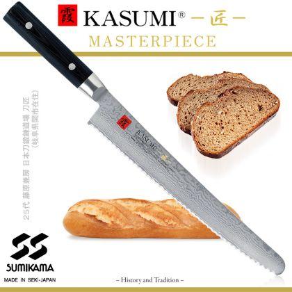 Cutit pentru paine Kasumi Masterpiece MP-10, 25 cm, otel VG10 Damasc, 32 de straturi